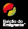 [:pt]Balcão do Emigrante[:]